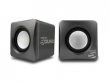 Arctic Sound Speakers S111 ez�st hangfal