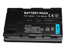 SysPower SB-LSM80 akkumulátor