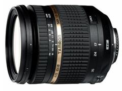Tamron SP AF 17-50mm f/2.8 XR Di II LD Pentax objektív