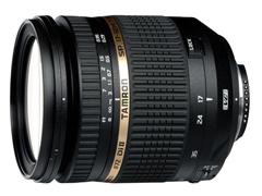Tamron SP AF 17-50mm f/2.8 XR Di II VC LD Canon objektív