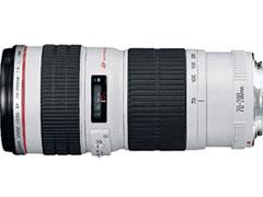 Canon 70-200mm f/4.0 L USM objektív