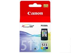 Canon CLI 513 színes inkjet festékpatron