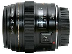 Canon 85mm f/1.8 USM objektív
