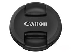 Canon E-58 II objektívsapka