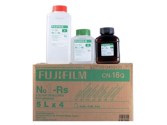 Fuji NQ1 4x5 l fotóvegyszer