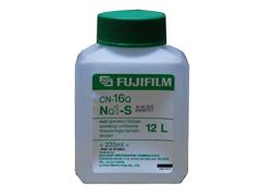 Fuji NQ1 Dev Starter 12L fotóvegyszer