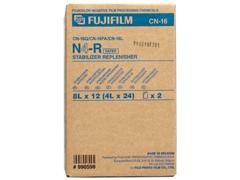 Fuji N4R CN16L Stabilizator fotóvegyszer
