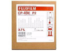 Fuji CP-49E P2 Sart-Up 3.7L fotóvegyszer