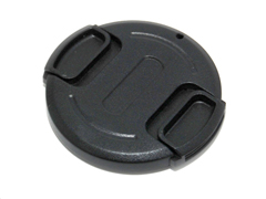 JJC 55mm objektívsapka