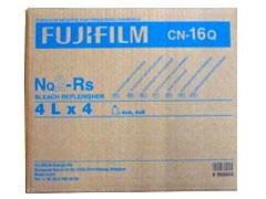Fuji NQ2 4x4 l fotóvegyszer