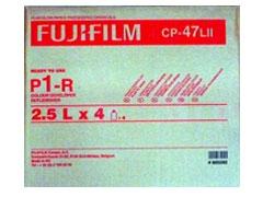 Fuji P1 R     CP-47 DR 4x2.5 l fotóvegyszer