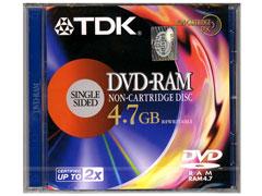 TDK DVD-RAM CD tokban újraírható DVD