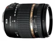 Tamron AF 18-270mm f/3.5-6.3 Di II VC PZD Nikon objektív