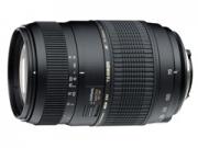 Tamron AF 70-300mm f/4-5.6 LD Di Canon objektív