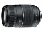 Tamron AF 70-300mm f/4-5.6 LD Di Nikon objektív