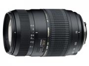 Tamron AF 70-300mm f/4-5.6 LD Di Pentax objektív
