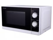 Sharp R200(W)E fehér mikrohullámú sütõ