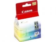 Canon CL 51 nyomtatófej + színes inkjet festékpatron