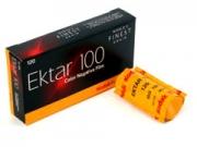 Kodak Ektar 100 120 fotófilm