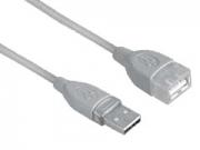 Hama A-A 0,5m USB hosszabító kábel