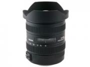 Sigma 12-24mm f/4.5-5.6 II DG HSM Canon objektív