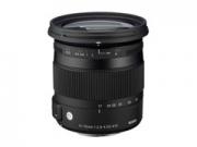 Sigma 17-70mm f2.8-4 DC OS HSM Macro Nikon objektív
