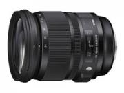 Sigma 24-105mm f/4 DG OS HSM Nikon objektív