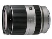Tamron AF 18-200mm f/3.5-6.3 Di III XR LD Sony ezüst  objektív
