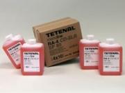 Tetenal RA4 CD-SLR SP80 4x10L fotóvegyszer